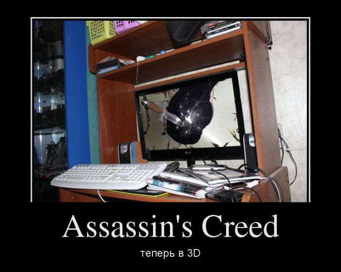 Assassins Creed теперь в 3D