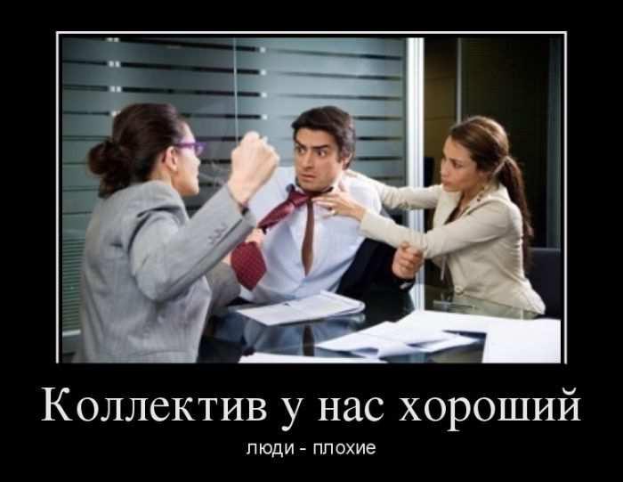 Демотиваторы про сильного гроссмейстера (30 фотографий)