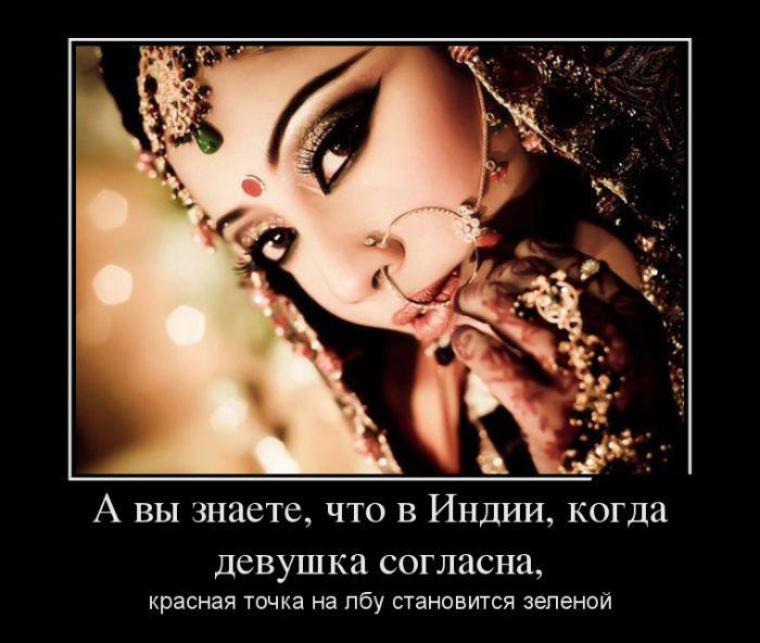 Демотиваторы про женский ум (30 фотографий)