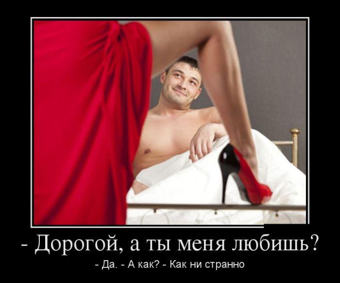 Подборка неприличных демотиваторов для взрослых про черный квадрат Малевича, доверие и невинность