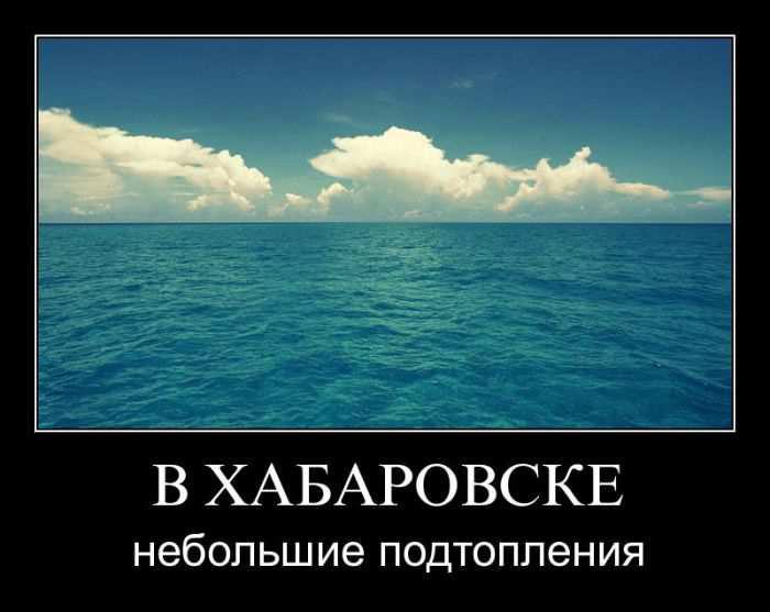 В Хабаровске небольшие подтопления