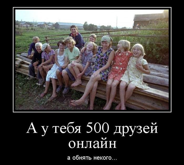 Демотиваторы (870 часть, 30 фотографий)