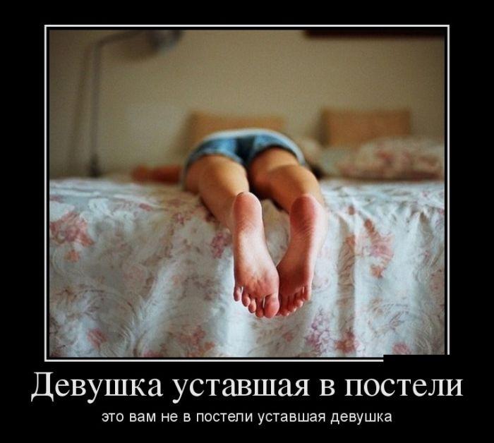 Фотодевушка в постели 3 фотография