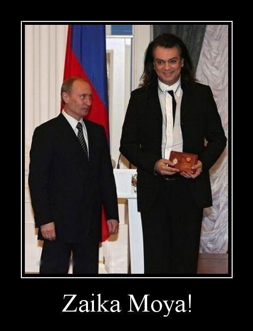 http://superdemotivator.ru/dem/demotivatory_898/11.jpg