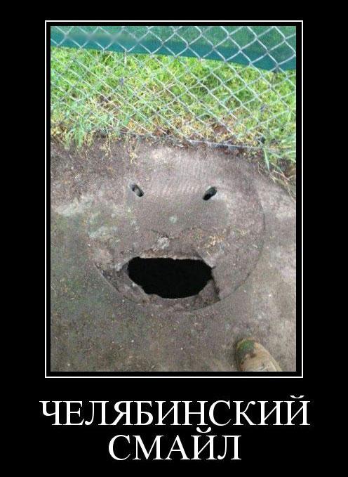 http://superdemotivator.ru/dem/demotivatory_898/12.jpg