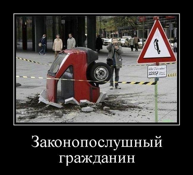 http://superdemotivator.ru/dem/demotivatory_898/2.jpg