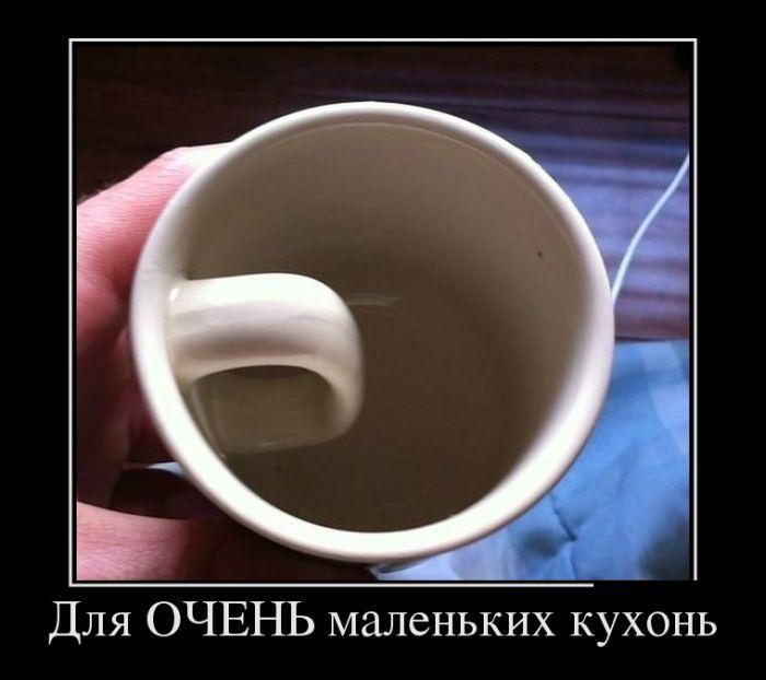 http://superdemotivator.ru/dem/demotivatory_898/20.jpg