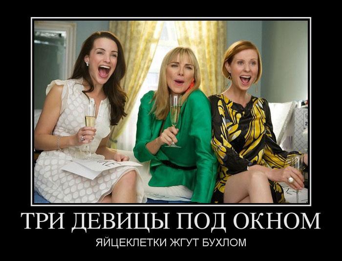 Демотиваторы про российские приметы (30 фотографий)
