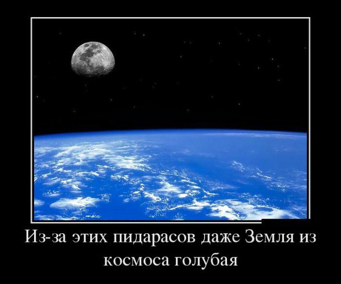 Из-за этих даже Земля из космоса голубая
