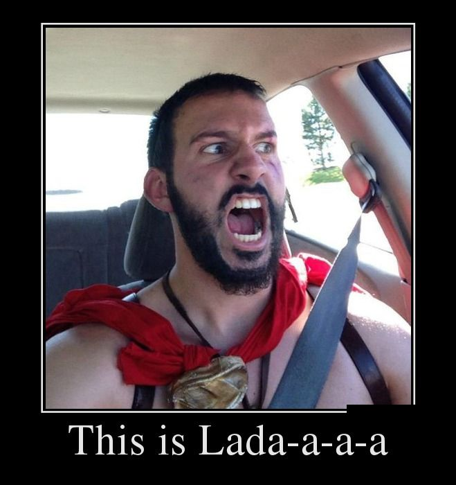 This is Lada-a-a-a