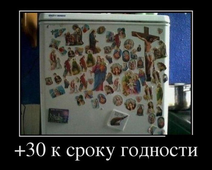 ФОТО Страница 8  lesbiyankionline