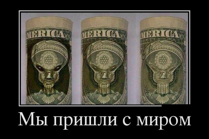 """""""Европа должна быть единой, несмотря на все попытки выстроить какие-то новые стены"""", - Путин - Цензор.НЕТ 4744"""