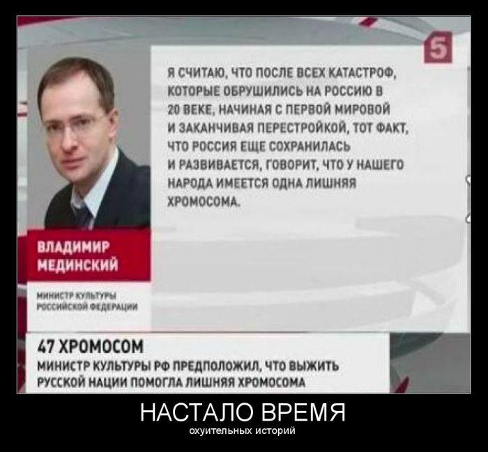 За сутки потерь среди украинских воинов нет, четверо - ранены, - СНБО - Цензор.НЕТ 1072