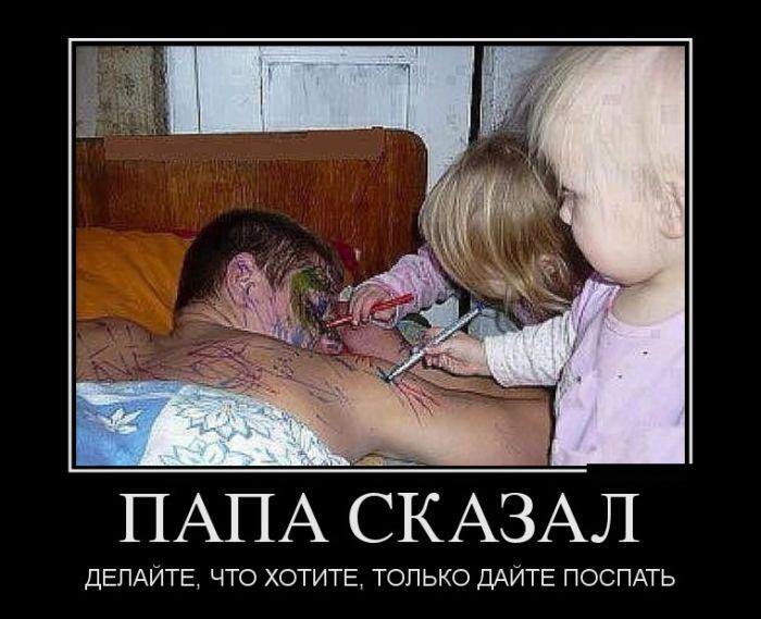Демотиваторы про Жириновского, Ленина и экономию (927 часть, 30 фотографий)