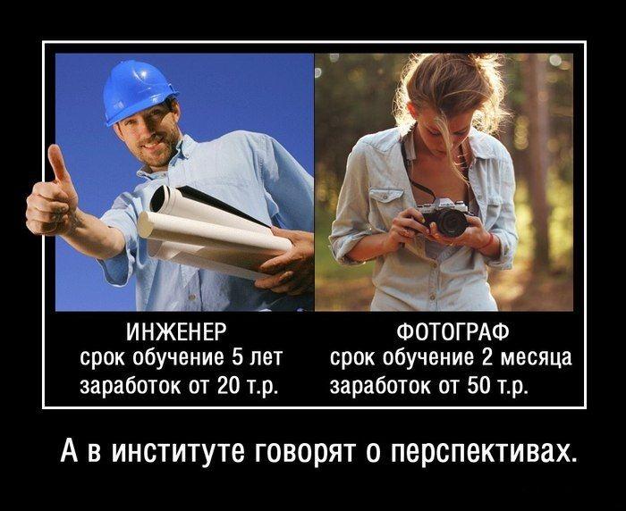Демотиваторы (932 часть, 30 фотографий)