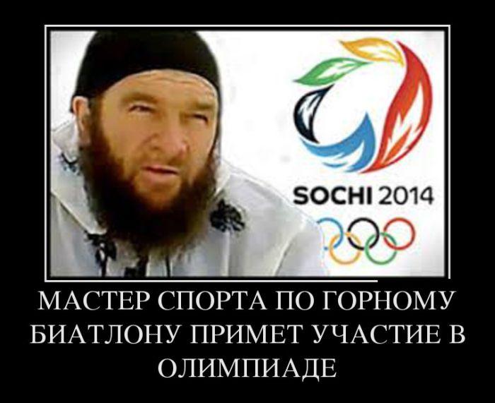Мастер спорта по горному биатлону примет участие в олимпиаде