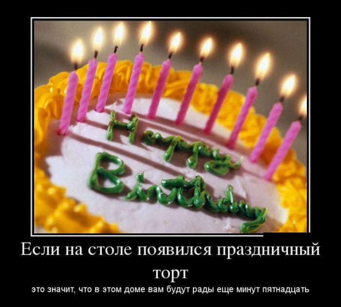 Если на столе появился праздничный торт, это значит, что в этом доме вам будут рады еще минут пятнадцать