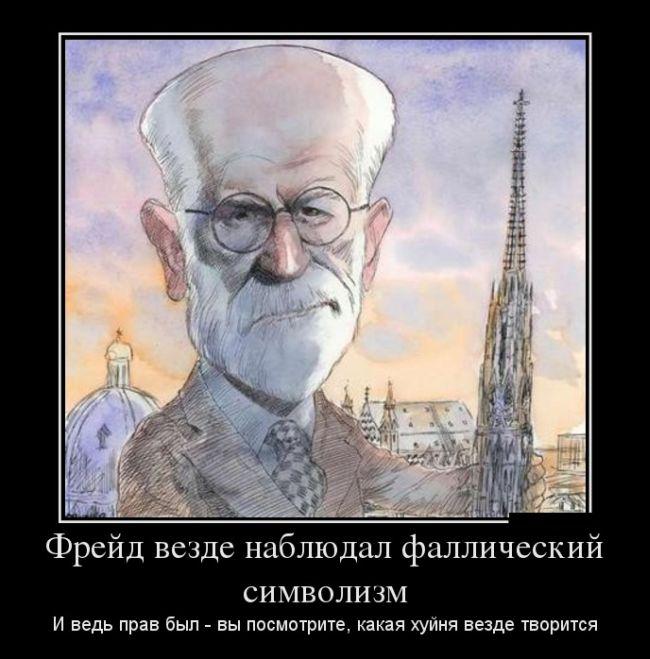 http://superdemotivator.ru/dem/demotivatory_958/18.jpg