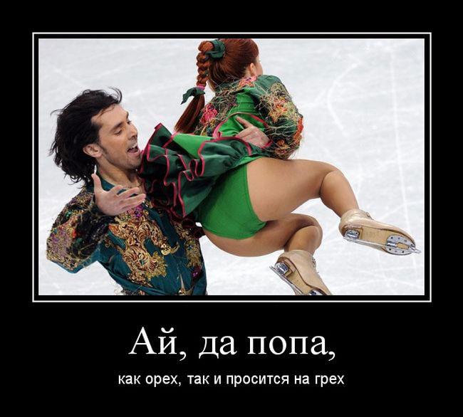 Самыи балшои луди секс фото 21 фотография