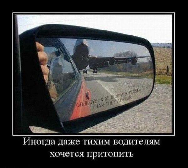 Смотреть порно про таксистов 25 фотография